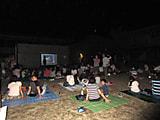 富士見ヶ丘小学校と合同で星空を観測する会を実施しました